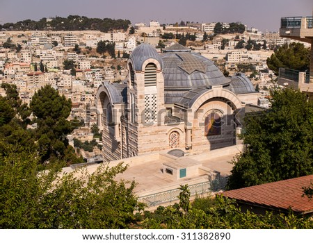A view of Church of St. Peter in Gallicantu on Zion Mount in Jerusalem Old city area, Israel - stock photo
