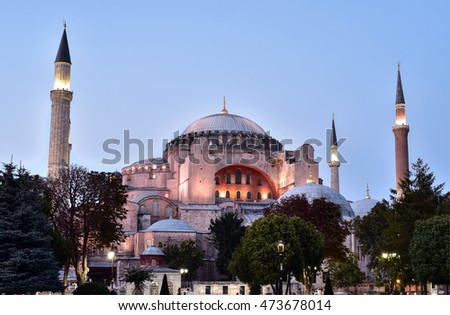 A view of Hagia Sophia Museum, Istanbul