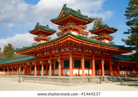 A view of Heian Shrine, the one of the biggest budhist temple in Kyoto, Japan - stock photo