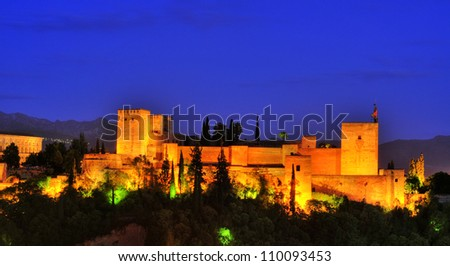 a view of La Alhambra in Granada, Spain, at night