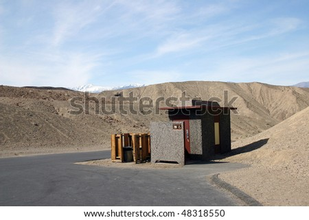 A view of primitive washroom in Death Valley National park.