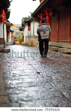 A villager in China - stock photo