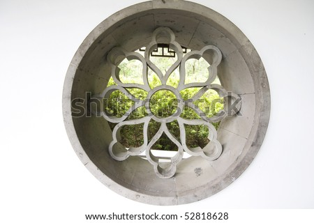 A wide chinese style garden with trees and plants - stock photo