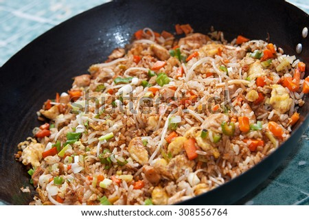 A wok with american style chinese rice - stock photo
