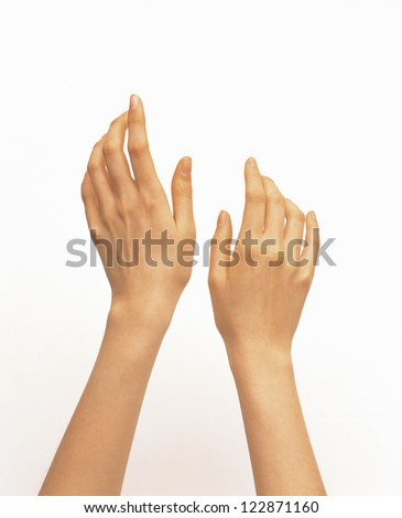 A woman's hands in the air