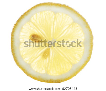 A yellow section of a lemon isolated over white