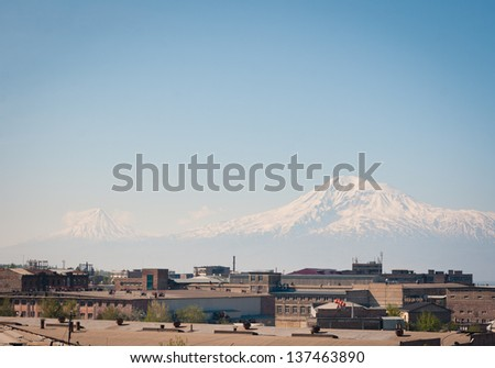 A Yerevan view of Mount Ararat on a sunny morning - stock photo