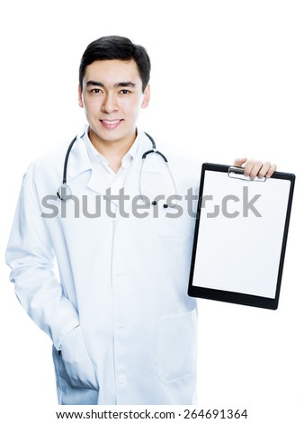 a young doctor (nurse, intern, student) with blank clip folder - stock photo