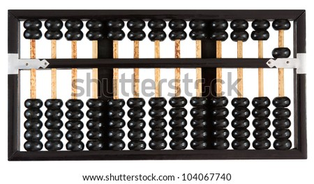 Abacus showing five - stock photo