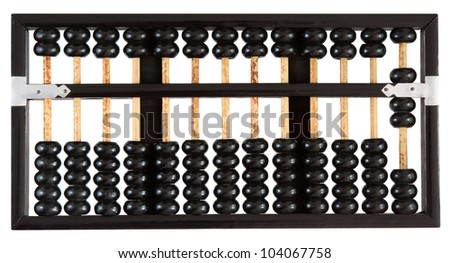 Abacus showing seven - stock photo
