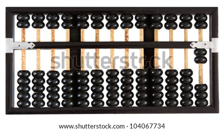Abacus showing two - stock photo