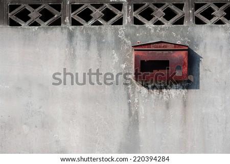 Abandon Postbox - stock photo