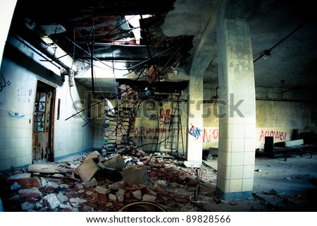 Abandoned and decayed building at historic Kings Park Psychiatric Hospital, Kings Park NY - stock photo