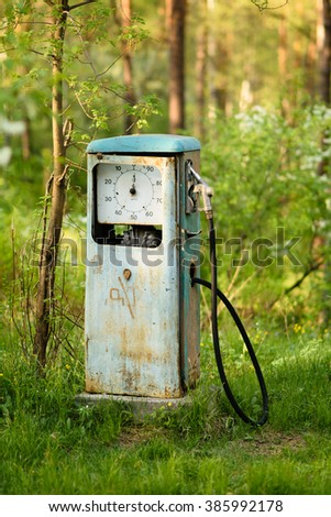 "Abandoned fuel pump. Two letters on front side are abbreviation of ""Diesel Fuel"" in Russian. The word on gauge dial means ""Liters"" in Russian."