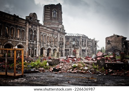 Ruined City Stock Images, Royalty-Free Images & Vectors ...