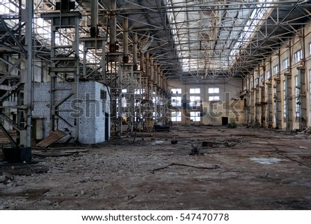 Abandoned industrial warehouse of Voronezh excavator plant