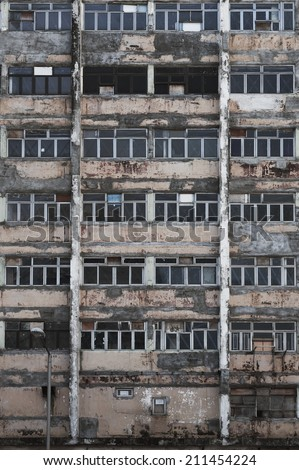 Abandoned residential building in Hong Kong  - stock photo