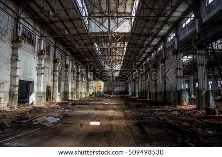 Abandoned ruins of Agricultural machinery plant named after Stalin in Voronezh