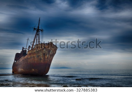 Abandoned ship on the beach, failure concept