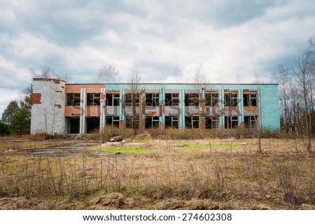 Abandoned Store Interior In Chernobyl Zone. Chornobyl Disasters - stock photo