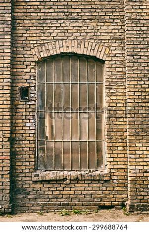 Abandoned windows - stock photo