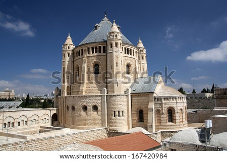 Abbey of the Dormition in Jerusalem - stock photo