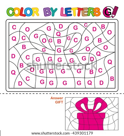 ABC Coloring Book Kids Color By Stock Illustration 439301179 ...