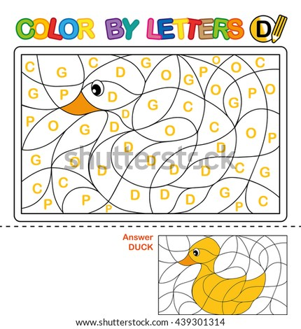 Abc Coloring Book Kids Color By Stock Vector 435342022 - Shutterstock