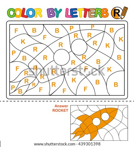 Abc Coloring Book Kids Color By Stock Illustration 439301365 ...