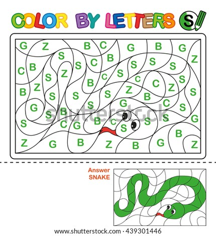 abc coloring book for kids color by letter learn to write capital letters of - Abc Coloring Book