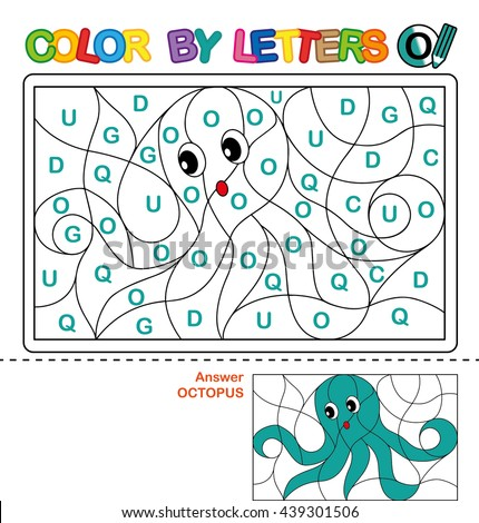 ABC Coloring Book Kids Color By Stock Illustration 439301506 ...