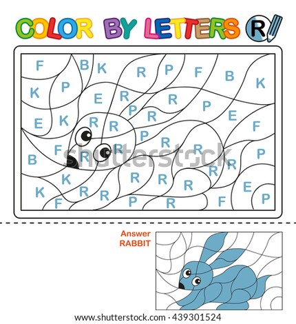 Abc Coloring Book Kids Color By Stock Illustration 439301281 ...