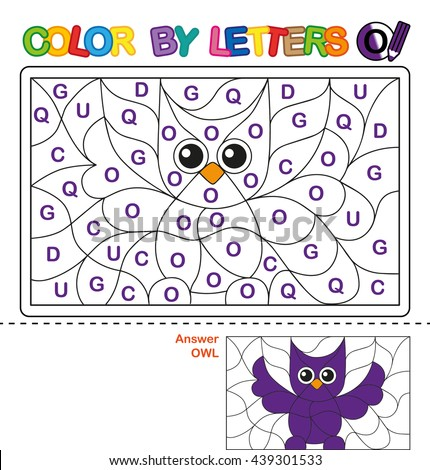 ABC Coloring Book Kids Color By Stock Illustration 439301533 ...