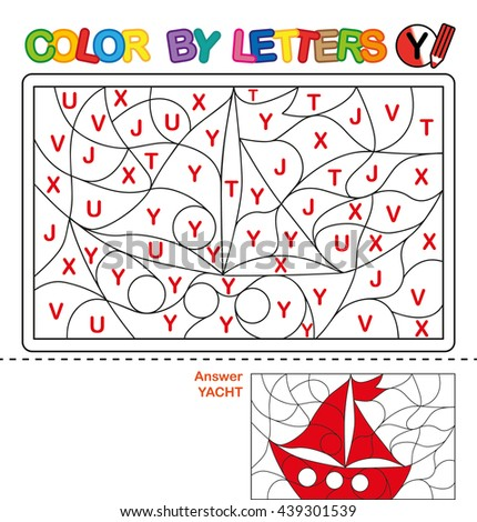 ABC Coloring Book For Kids Color By Letter Learn To Write Capital Letters Of