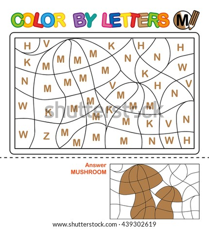 Abc Coloring Book Kids Color By Stock Illustration 439302619 For