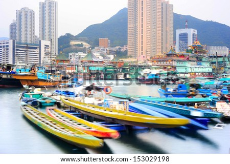 Aberdeen is famous to tourists for its floating village and floating seafood restaurants. Hong Kong - stock photo