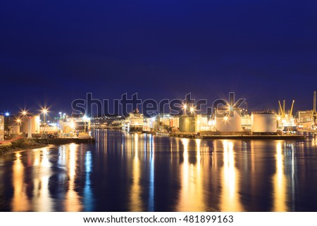 ABERDEEN SCOTLAND - 27 JANUARY 2016: Big supply boats in Abeerden harbor on 27 January 2016. Aberdeen port is one of the busiest ports in UK.