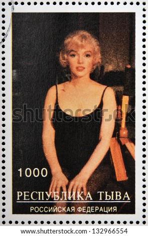 ABKHAZIA - CIRCA 2000: stamp printed in Abkhazia (Georgia) shows Marilyn Monroe, circa 2000 - stock photo