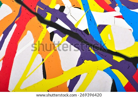 Abstract acrylic modern painting fragment. Colorful rainbow streaks texture. Contemporary art. Strips, spray paint.  - stock photo