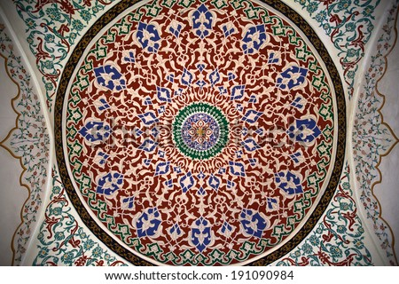 Abstract Arabian Dome Ceiling - stock photo