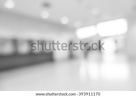 Abstract background image from building hallway (corridor) white blur - stock photo
