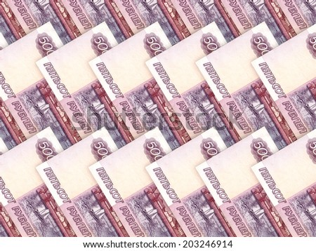 Abstract background of money pile 500 russian rouble bills. Studio photography. - stock photo