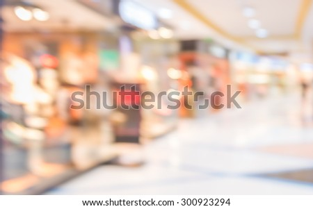 Abstract background of shopping mall and people, shallow depth of focus . - stock photo