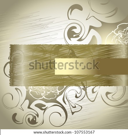 abstract background with a geometrical ornament. raster copy