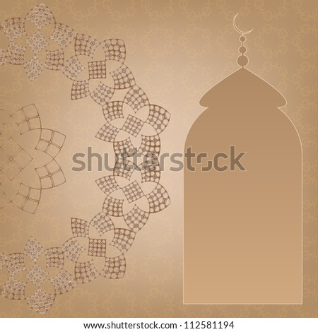 Abstract Beautiful Background. Eps Version Also Available In Gallery. - stock photo