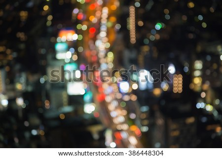 Abstract blur bokeh aerial view city road downtown night view, Tokyo Japan - stock photo