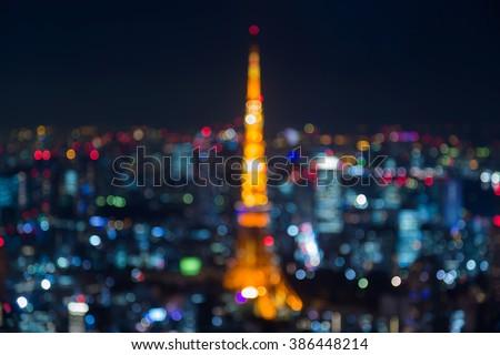 Abstract blur bokeh Tokyo city downtown night view, Japan - stock photo