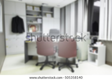 Abstract blur image of office room for background usage or create montage.