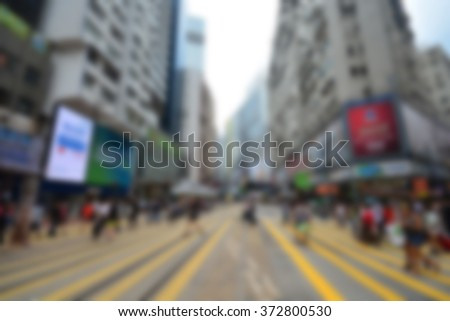 Abstract blur Tramways wagons in Hong Kong for background - stock photo