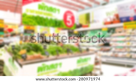 Abstract blur vegetable in supermarket - stock photo